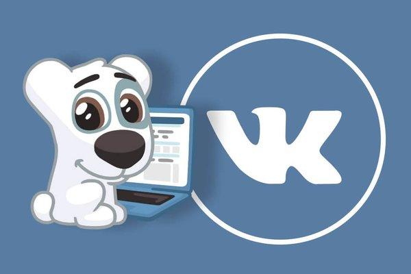видеочаты ВКонтакте