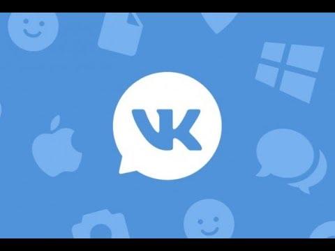видеочатов ВКонтакте